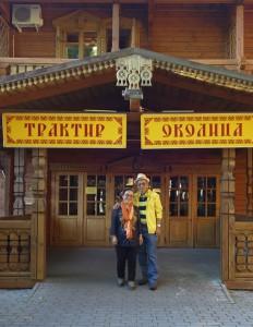 俄罗斯旅游~~在苏兹达里的晨光里,漫步在木屋小路上
