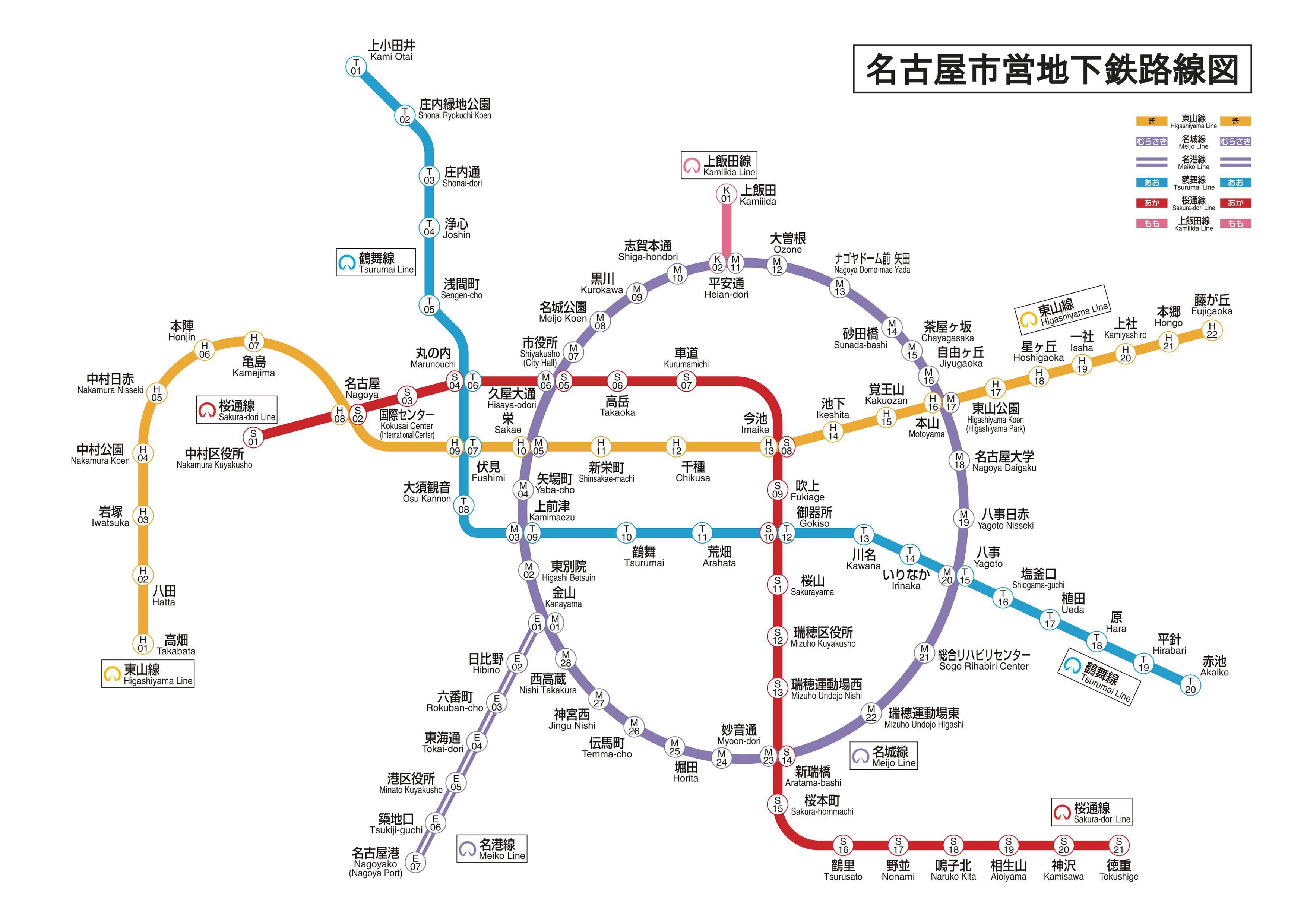 日本地铁_日本地铁线路图