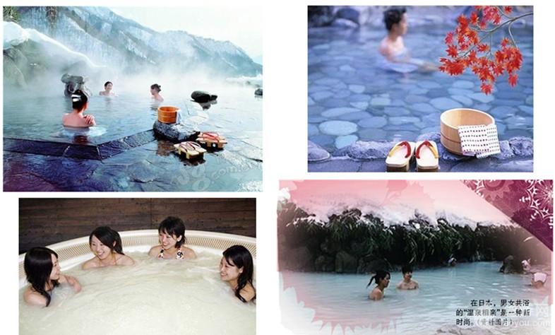 日本温泉.jpg