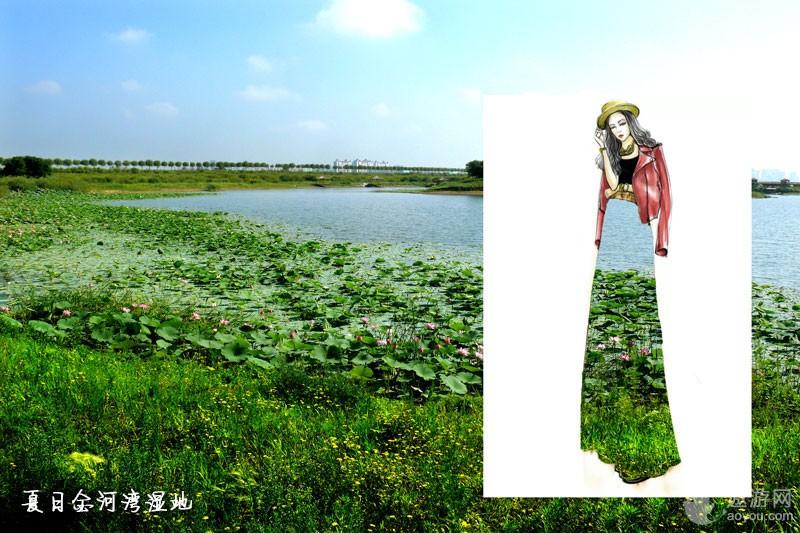 07夏日金河湾湿地.jpg