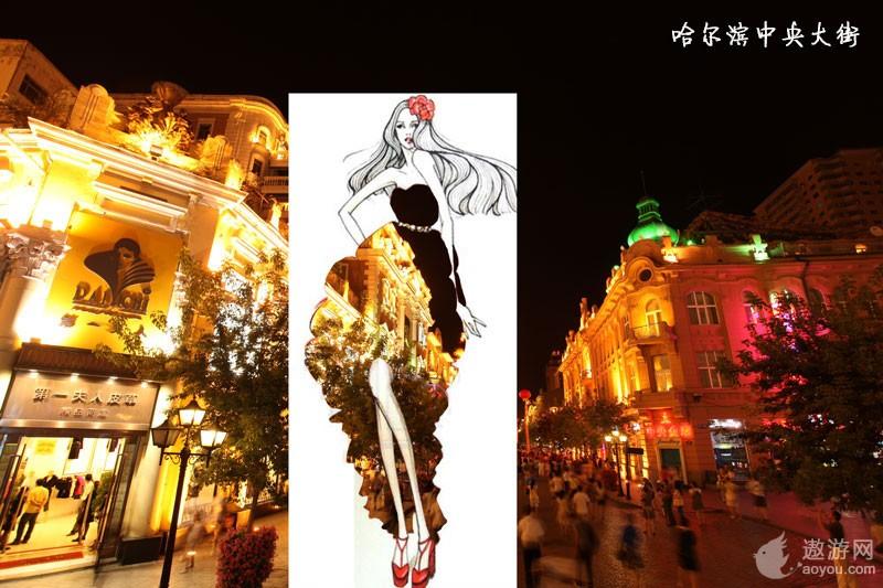 03哈尔滨中央大街.jpg
