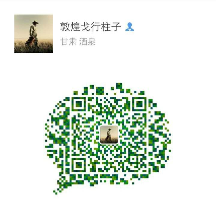121666573998973945_meitu_1.jpg