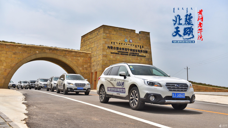 [北疆天路]27天5000公里自驾内蒙古:航拍黄河老牛湾