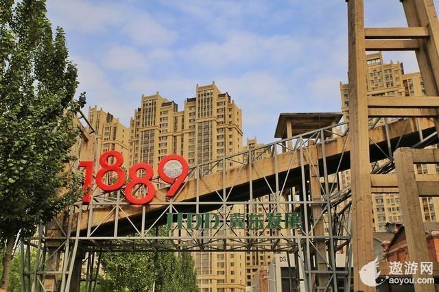 """唐山的""""798""""原来是第一桶水泥的诞生地?"""