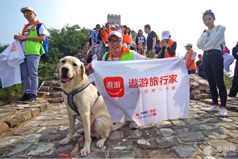 首席遨游旅行家徐哒哒和今日明星导盲犬土豆