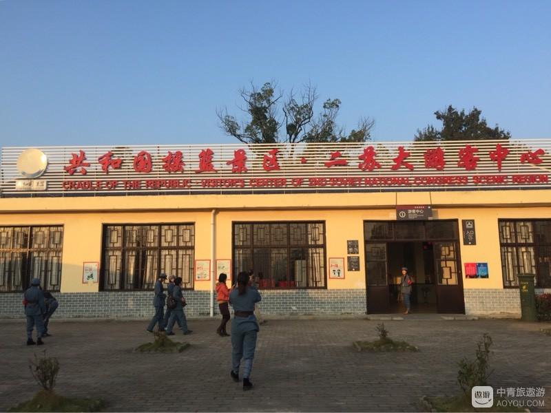 瑞金二苏大景区