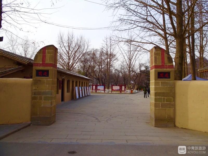 园林式的革命纪念地#延安枣园革命旧址