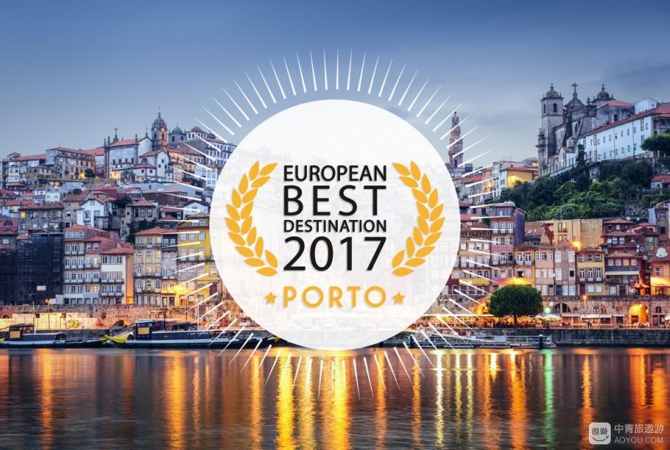 2c.Porto-European-Best-Destination-2017.jpg