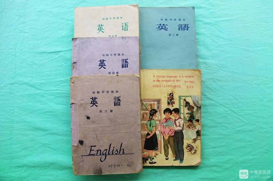 16、我初中读过的英语课本。.jpg