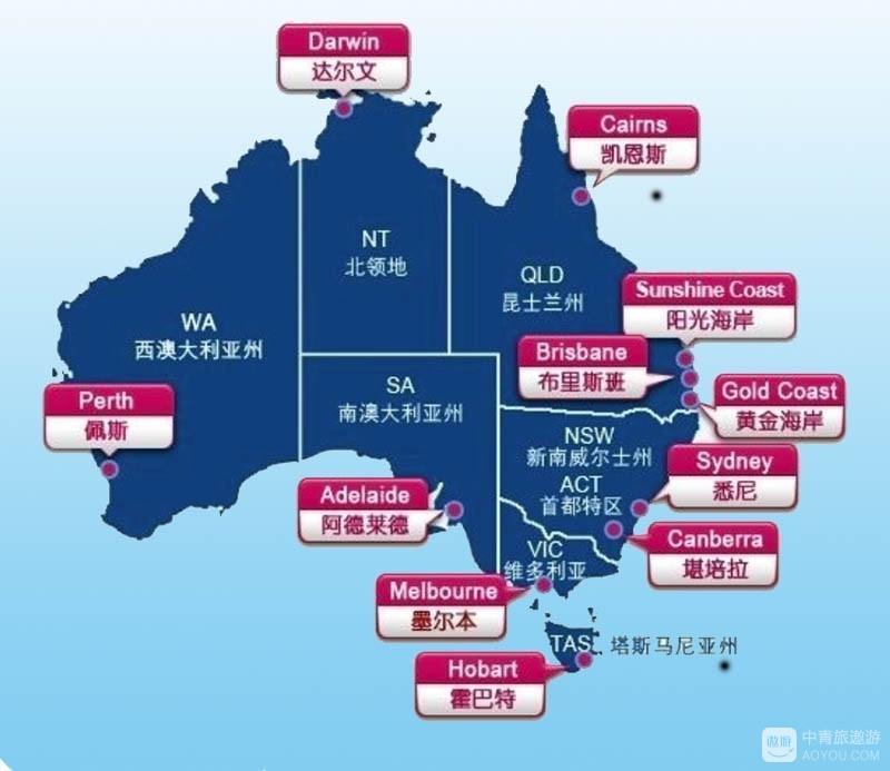 澳大利亚区域图.jpg