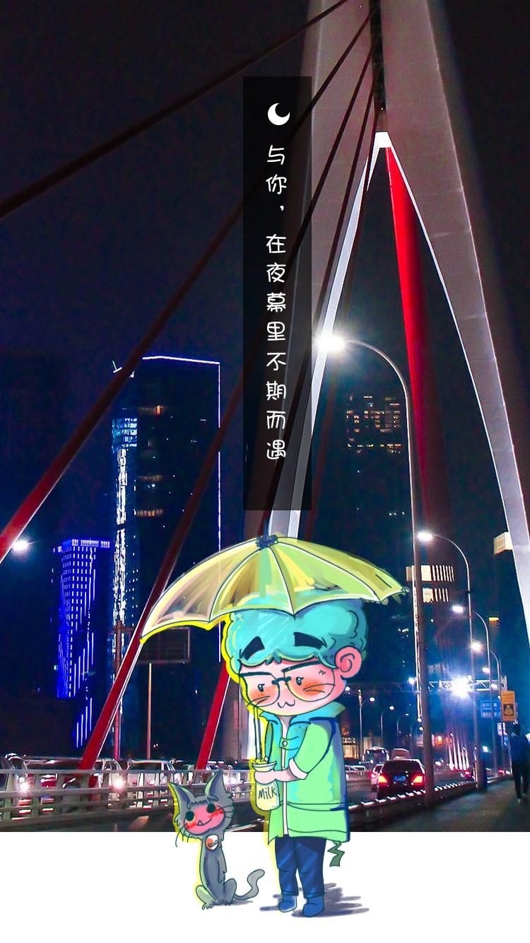 重庆最耐人寻味的夜景,都在这篇手绘攻略里了