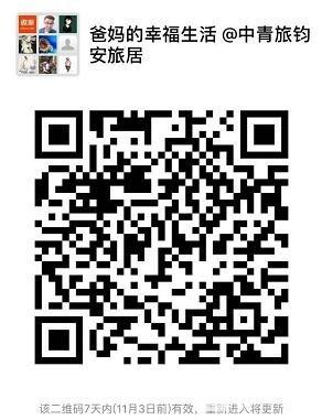 QQ截图20171027174807.jpg