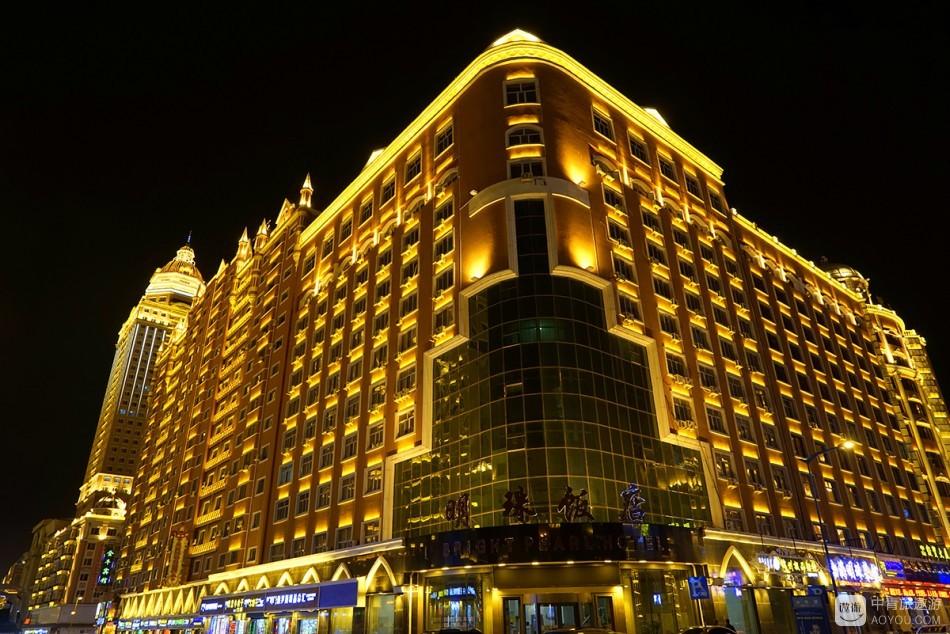 北疆不夜城