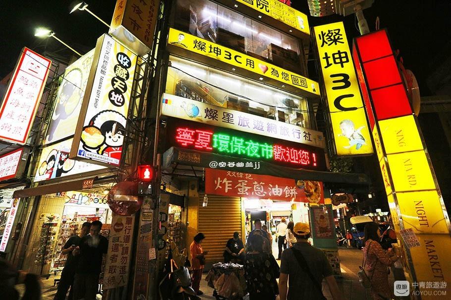 4-10宁夏夜市 (9).jpg