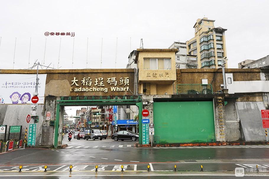 4-11台北大稻埕码头 (9).jpg