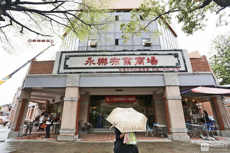 -4-11台北永乐布业商场 (2).jpg