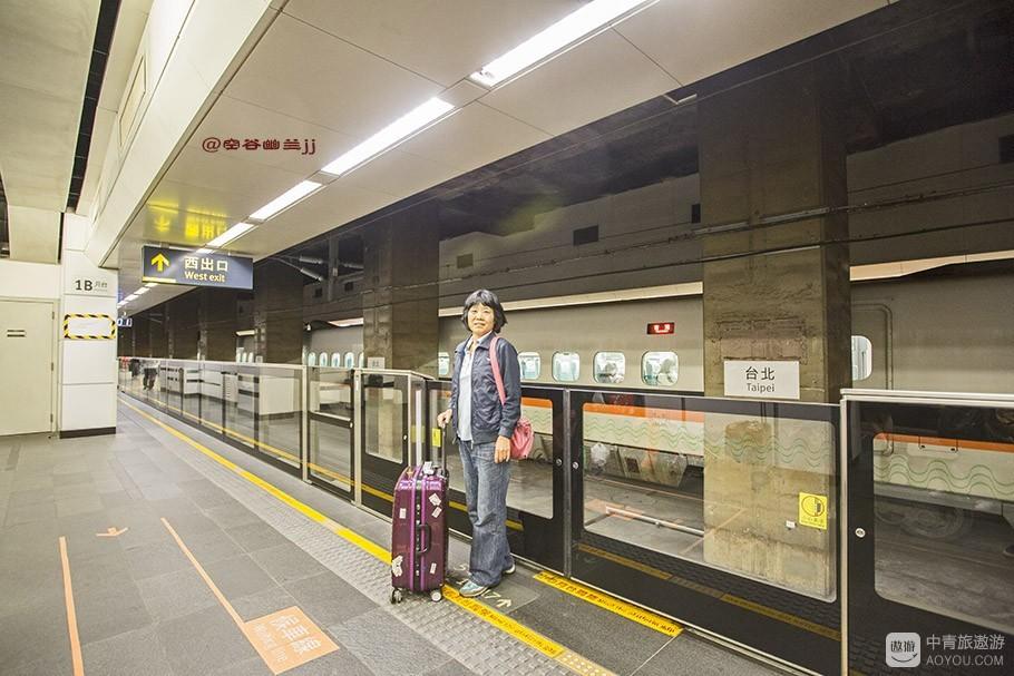 4-12台北地铁 (15).jpg