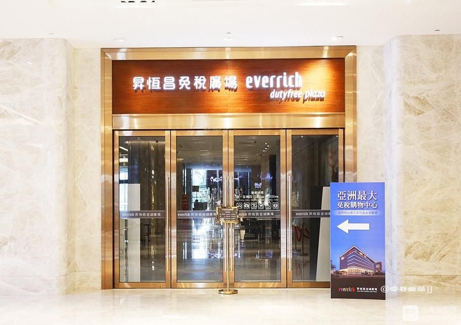4-17金门金湖大饭店 (26).jpg