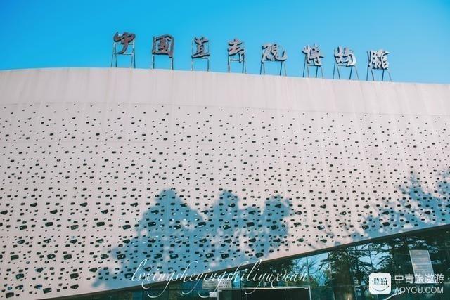 厉害了!全国第一家砚台博物馆原来在攀枝花