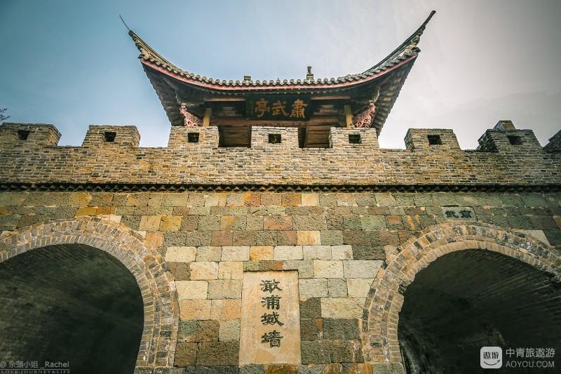 10 澉浦古城墙 -2.JPG