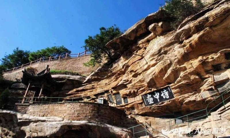 清凉山6.jpg