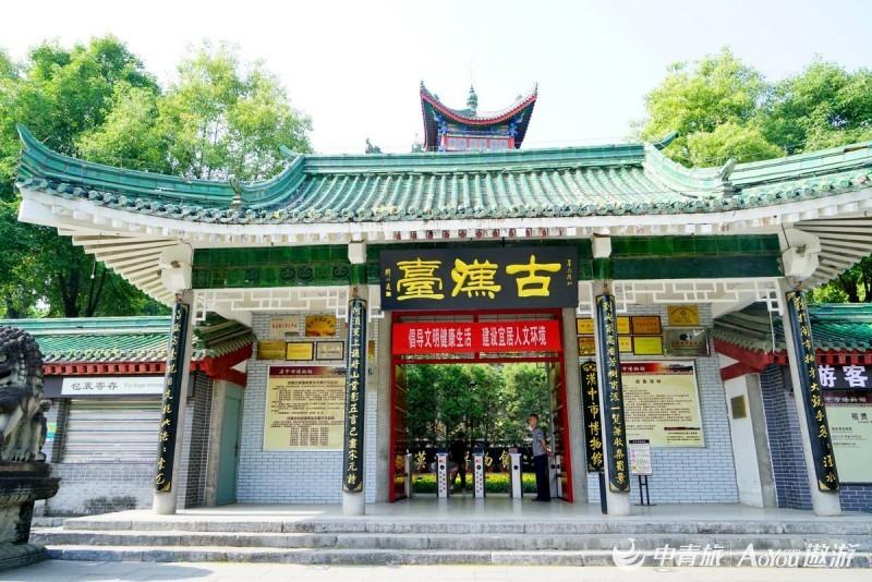 1-汉中博物馆5.jpg