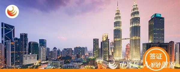 8-马来西亚.jpg
