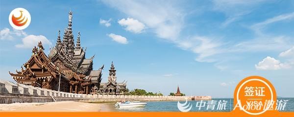 4-泰国.jpg