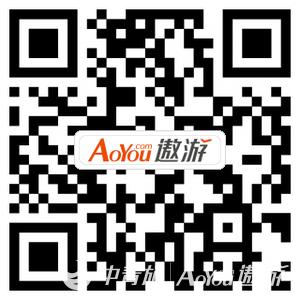 银联十一优惠活动推广及云闪付活动论坛二维码.png
