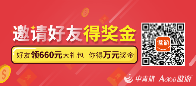 遨游早报底部banner.png