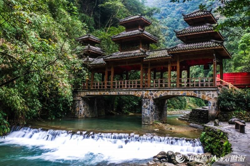 重庆黑山谷渝黔分界桥
