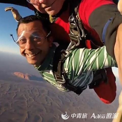 乌鲁鲁高空跳伞体验(2).jpg