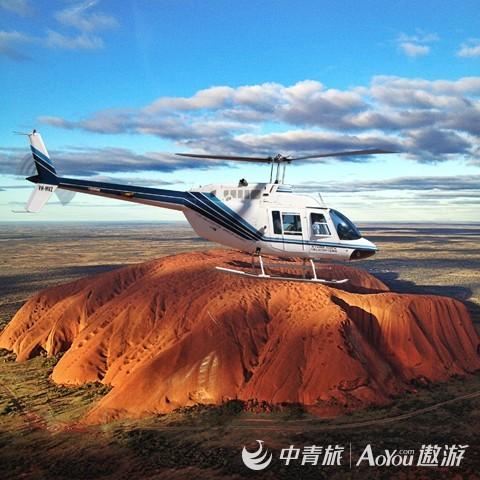 乌鲁鲁直升机之旅4.jpg