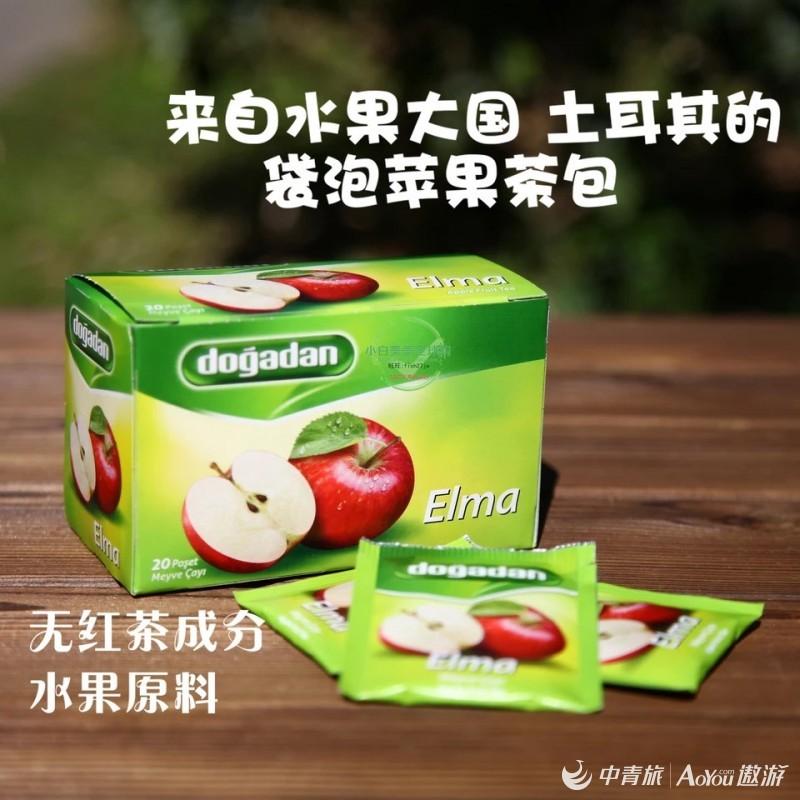 苹果茶.jpg