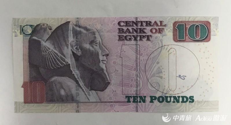 10埃镑反面.jpg