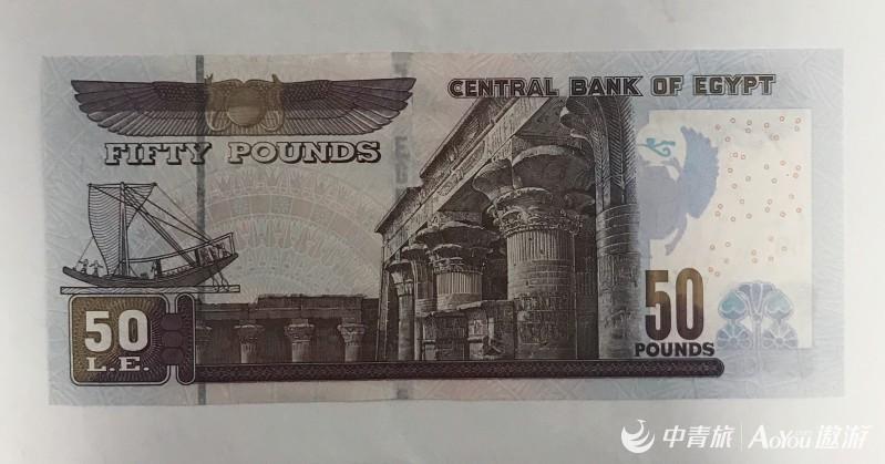 50埃镑反面.jpg
