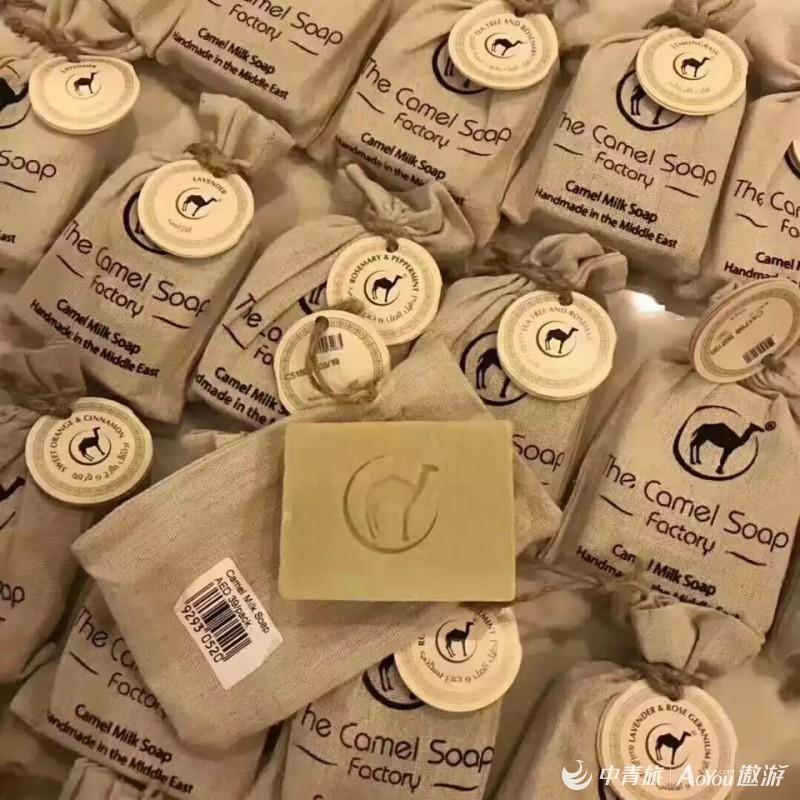 骆驼奶手工皂.jpg
