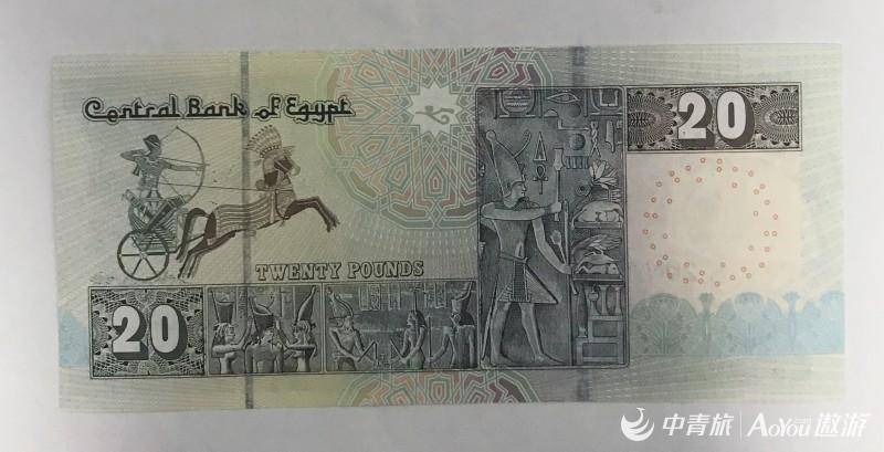 20埃镑反面.jpg