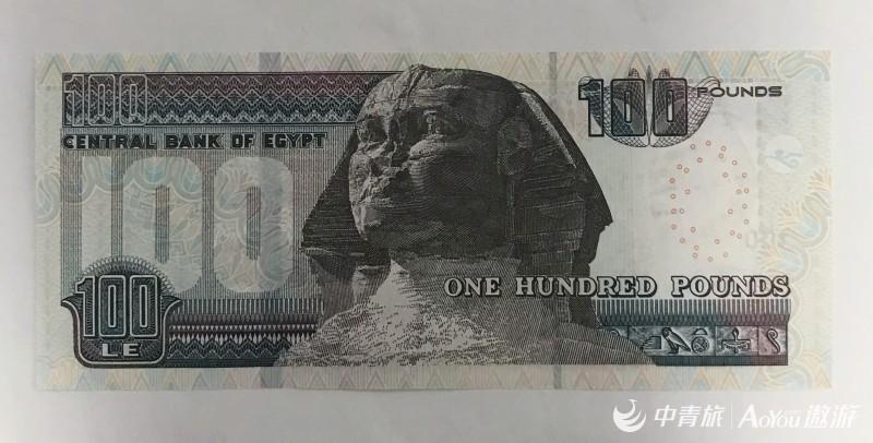 100埃镑反面.jpg