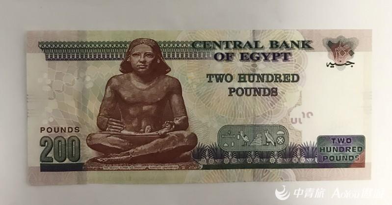 200埃镑反面.jpg