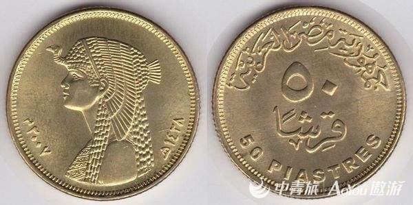 50分硬币.jpg