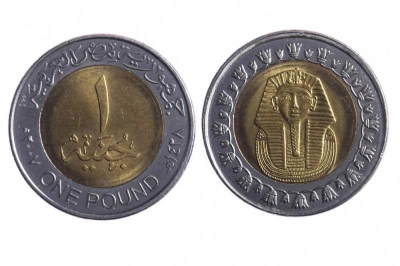 1埃镑硬币.jpg