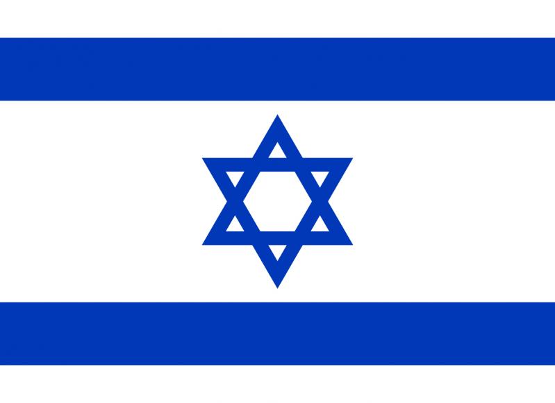 以色列.jpg