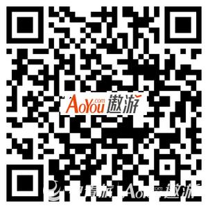 遨游网logo - 邮轮活动.png