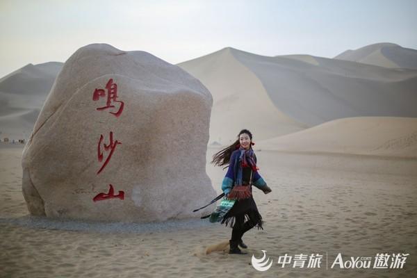 重走丝绸之路,探索八千年华夏文明——甘肃