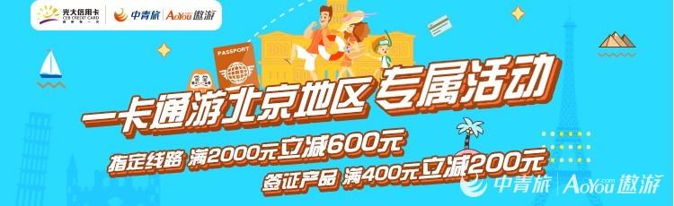 新banner-750x230.jpg