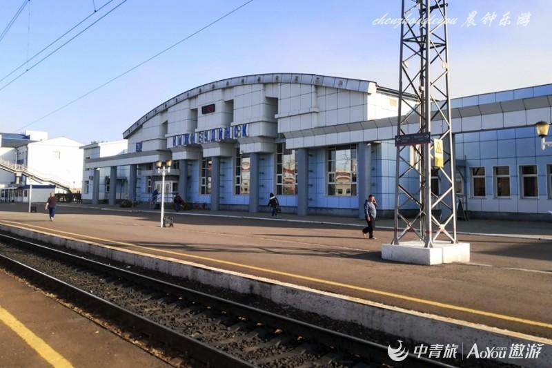 下乌金斯克站IMG_20190909_085803.jpgab.jpg