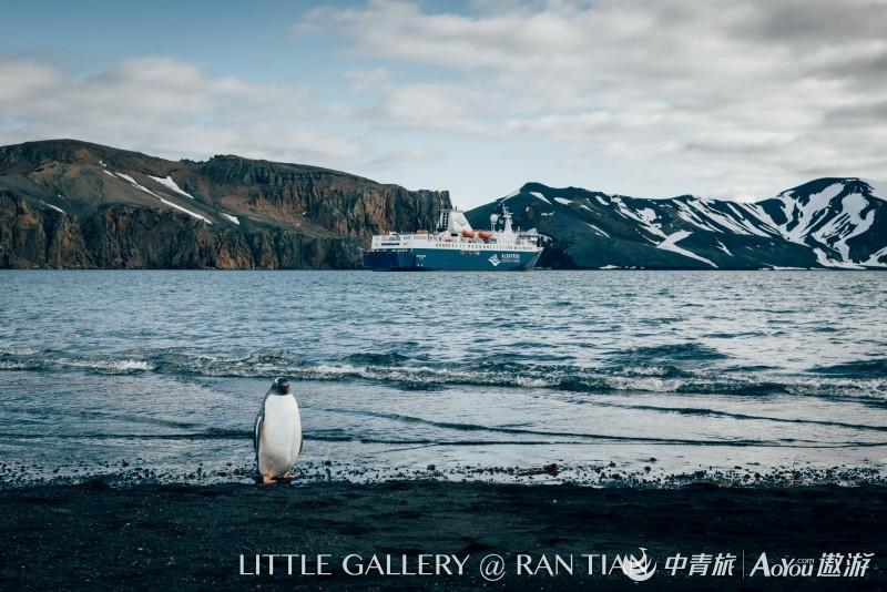 登陆欺骗岛,这以前是捕鲸之地