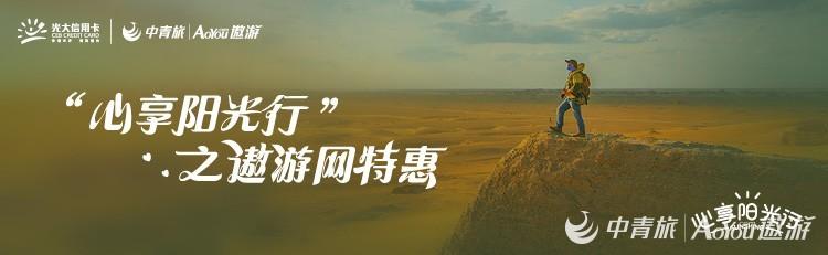 光大信用卡banner750x230.jpg