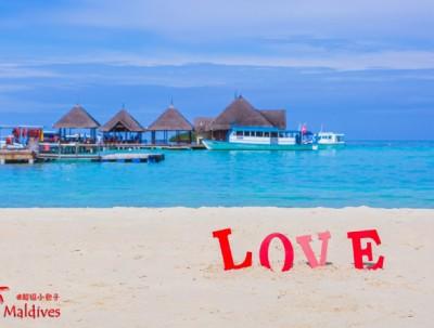 陶醉在马尔代夫的阳光下——私享奢华Club Med